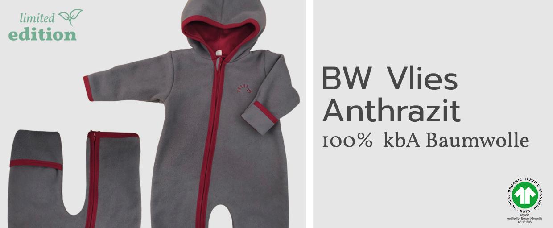 iobio Limited Edition Baumwollvlies 100% kbA Baumwolle