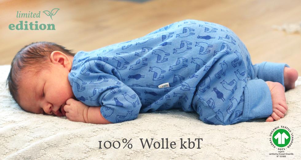 iobio Limited Edition Lama 100% Wolle kbT GOTS